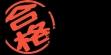 logo Emuladores Maru Goukaku [Japan]